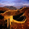 We visit the Great Wall of China upon arriving. Credit: National Geographic Society.